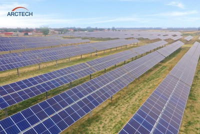 Picture of the 575MW project located in Nangong City, Hebei Province, China