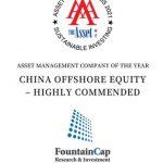 FountainCap gana el premio Asset Management Company of the Year por cuarto año