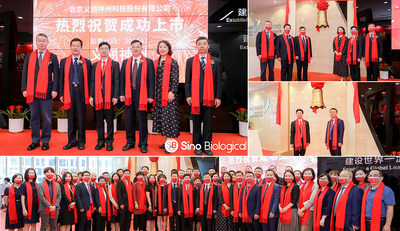The Listing Ceremony