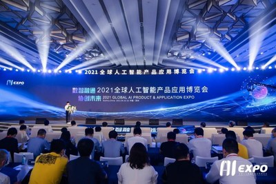The opening ceremony for the 2021 Global AI Product & Application Expo is held Thursday in Suzhou.
